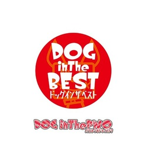 (J-Pop)Dog In The PWO - Dog In The Best